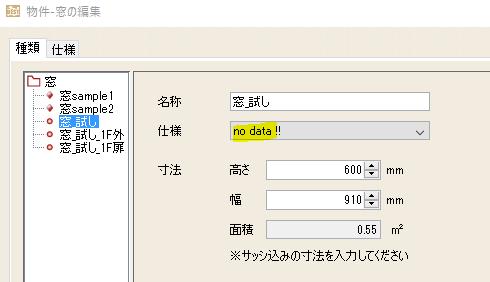no data!!